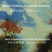 Gao Hong: Quiet Forest, Flowing Stream