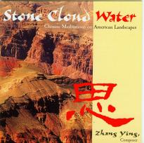 Zhang Ying: Stone, Cloud, Water