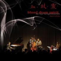 Royal Hartigan Ensemble: Blood Drum Spirit: Live in China